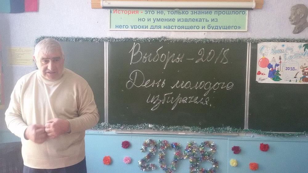 Кородинская СОШ
