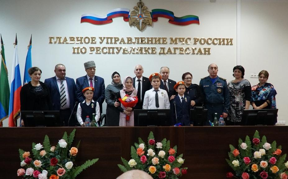 В Дагестане наградили детей, проявивших мужество в экстремальных ситуациях