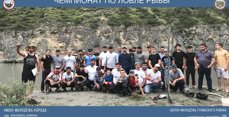 Чемпионат по ловле рыбы