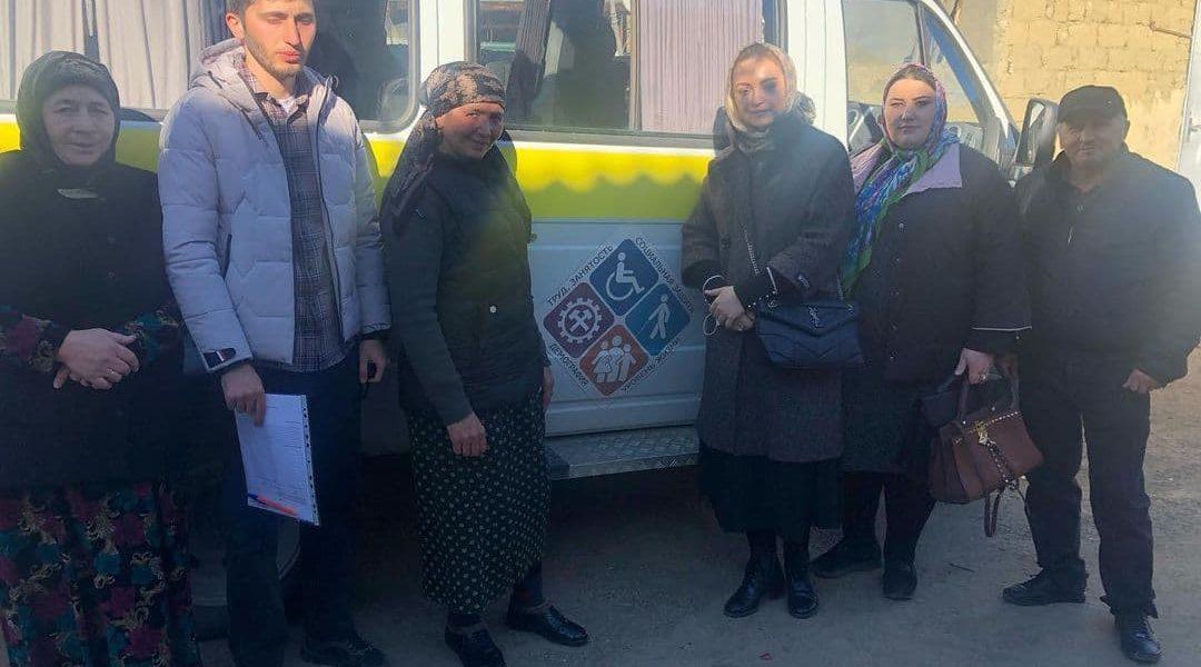 Мобильная бригада ГБУ РД КЦСОН в МО